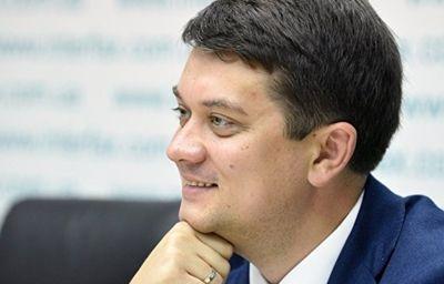 Дмитрий Разумков анонсировал изменения в языковой закон