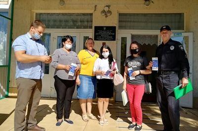 Новоодесский районный центр социальных служб для семьи, детей и молодежи, провёл информационную работу в селе Дымовка