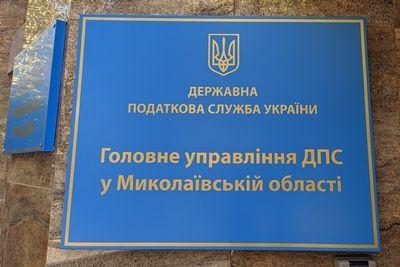 Как налогоплательщикам Николаевщины сообщить о коррупционных правонарушениях?