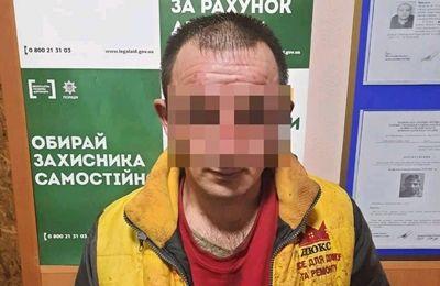 В Новой Одессе мужчина облил кислотой свою жену и двоих детей (Фото)