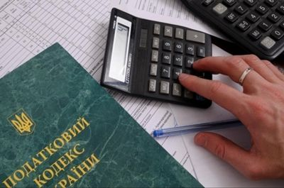 Как украинцы будут по-новому платить налоги на недвижимость и авто
