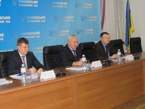 В Николаеве прошло совещание по вопросам оптимизации местных судов (Фото)
