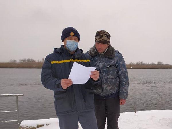 В Новой Одессе спасатели напомнили гражданам о безопасности на водных объектах зимой