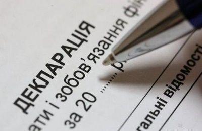 Трёх депутатов Еланецкого поселкового совета признали виновными в нарушении требований финансового контроля