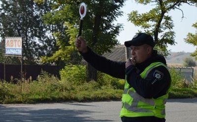Внимание! С 17 марта новые штрафы за нарушение правил дорожного движение (таблица)