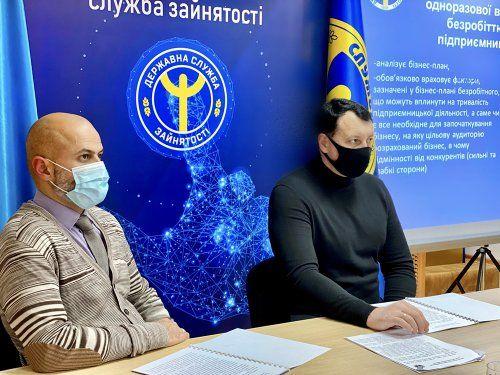 В марте появится онлайн-карта вакансий Николаевщины, разработанная областной службой занятости