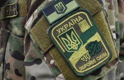 В Николаевской области двух командиров воинских частей привлекли к административной ответственности