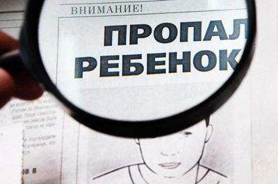 Новоодесские полицейские разыскивают несовершеннолетних девочек (Фото)