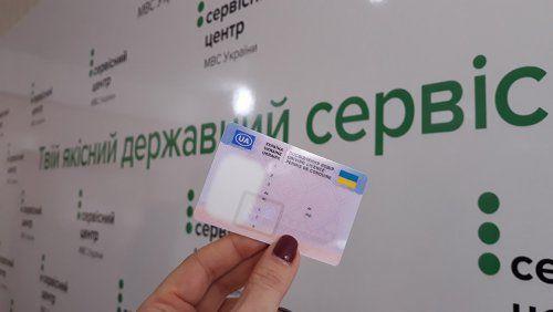 Более 300 жителей Николаевской области уже получили удостоверения водителя на новом бланке