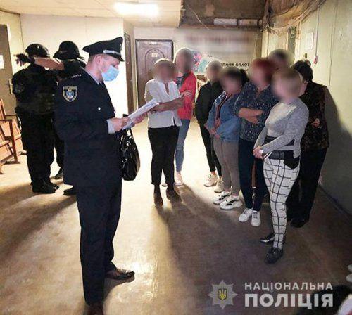 В Николаеве полиция прекратила работу ещё двух мошеннических call-центров