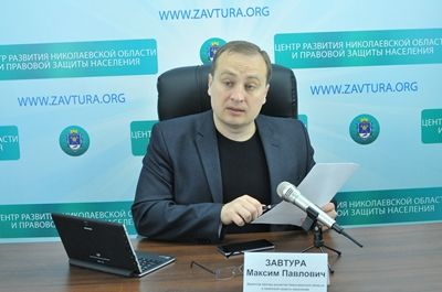 В Николаеве политики и активисты не трогают некоторые предприятия которые нарушают экологическое законодательство