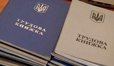 В Николаевской области за месяц инспекционной кампании легализовано занятость 1422 работников